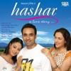 Hashar Original Motion Picture Soundtrack