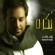 Bokra - Rashed Al Majid
