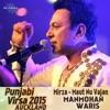 Mirza Punjabi Virsa 2015 Auckland Live Single
