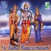 Sri Rama Manasasmarami