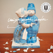 Sugar Song and Bitter Step - UNISON SQUARE GARDEN - UNISON SQUARE GARDEN