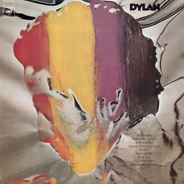 Dylan (1973) [Remastered]