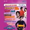 Malayalam Film Songs 70-80's, Vol. 7