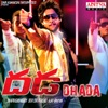 Dhada (Original Motion Picture Soundtrack)