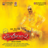 Kanchana 2 (Muni 3) [Original Motion Picture Soundtrack] - EP