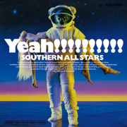 Umi No Yeah!! - Southern All Stars - Southern All Stars