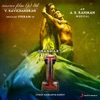 I (Original Motion Picture Soundtrack), A. R. Rahman