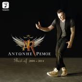 Antonis Remos Best of 2008-2014