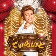 Delight - D-LITE (from BIGBANG) - D-LITE (from BIGBANG)