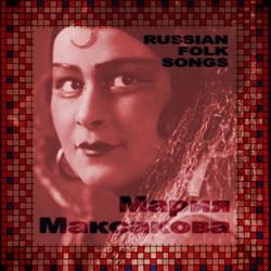 Album: Russian Folk Songs by Maria Maksakova - Free Mp3