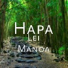 Lei Manoa - Single ジャケット写真
