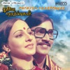 Puthiya Vaarppughal (Original Motion Picture Soundtrack) - EP