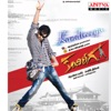 Kandireega (Original Motion Picture Soundtrack) - EP