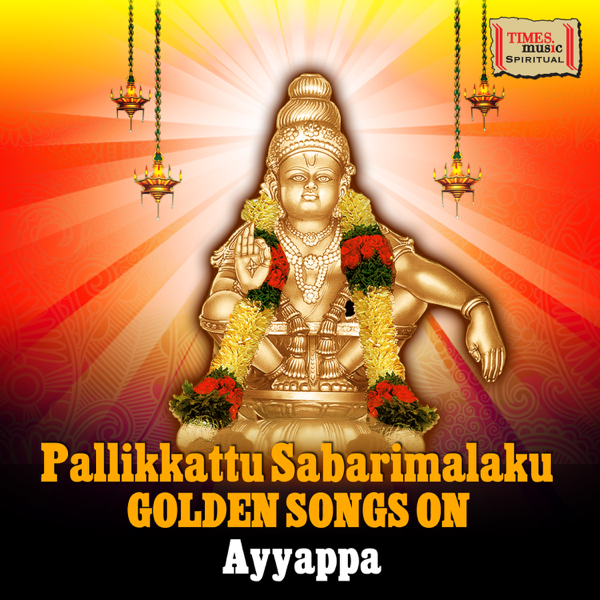 ayyappan ringtones mp3 songs tamil