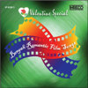 Valentine Special Bengali Romantic Film Songs songs