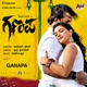 Ganapa Original Motion Picture Soundtrack EP