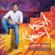 Humood Alkhudher - Aseer Ahsan (Vocal)