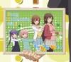 Danchigai Song Collection, Vol. 1 - EP