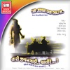 Tari Jivan Gadi Chali Re (Non Stop Bhajan)