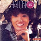 빗물  너-Chae Eun Ok