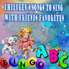 Kid's Supercalifragilistic Players - Children's Songs to Sing with Friends Favorites portada