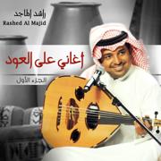Rashed Al Majid Aghani Ala Al Oud, Pt. 1 - Rashed Al Majid - Rashed Al Majid