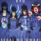 RPG/SEKAI NO OWARIジャケット画像