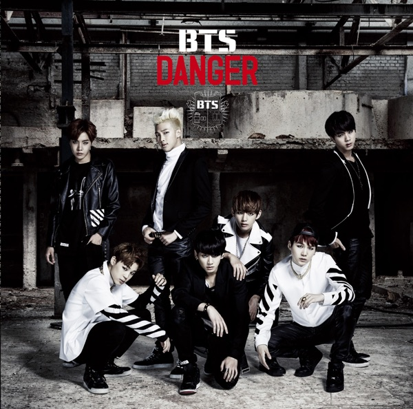 Danger -Japanese Ver.- (通常盤) - Single