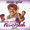 Raappakal (Original Motion Picture Soundtrack) - EP