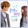 Who Are You School 2015 Original Television Soundtrack Pt 6 Single