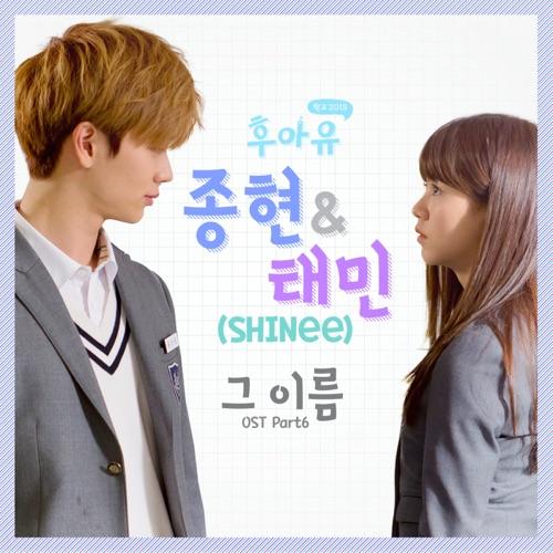 JONGHYUN & TAEMIN - Who Are You : School 2015 (Original Television Soundtrack), Pt. 6 - Single