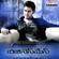 Businessman (Original Motion Picture Soundtrack) - EP - Thaman S.