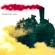 Аквариум & Борис Гребенщиков - Greatest Hits