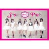 Snow Pink - EP ジャケット写真