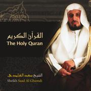 Surat Al Fatihah - Saad El Ghamidi - Saad El Ghamidi