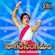 Sagara Sangamam (Original Motion Picture Soundtrack) - Ilaiyaraaja