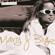 Share My World - Mary J. Blige