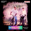 Manasicchi Choodu Original Motion Picture Soundtrack EP