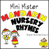 Mini Mister Mandarin Nursery Rhymes (English Favorites Sung In)