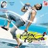 Gunde Jaari Gallanthayyinde (Original Motion Picture Soundtrack) - EP