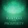 Mantras for Prosperity - Various Artists