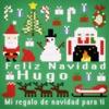 オリジナル曲|Blue Christmas