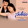 Santhosham (Original Motion Picture Soundtrack)