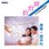 康定情歌/白雲下的牧歌/站在高崗上/多看一眼 - Michelle Hsieh & Kang Qiao
