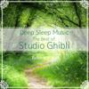 My Neighbor Totoro (Music Box) - Relax α Wave