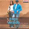Ee Abbai Chala Manchodu Original Motion Picture Soundtrack