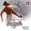 Heyram Original Motion Picture Soundtrack