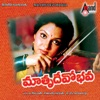 Mathrudevobhava Original Motion Picture Soundtrack EP