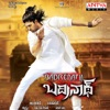 Badrenath Original Motion Picture Soundtrack
