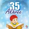 35 Akhree - EP